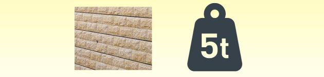 天然石の外壁は重い