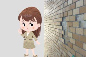 【デメリットその1】外壁タイルの下地が傷むとタイル落下の危険性も