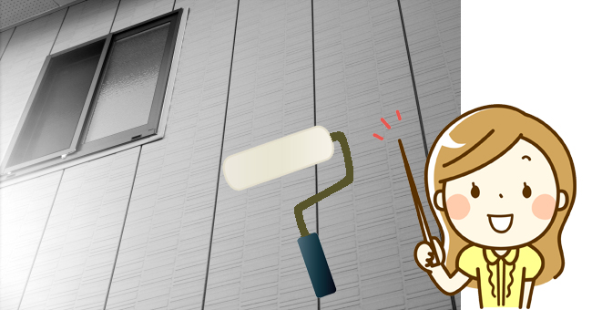 サイディングの外壁塗り替えを行う時の費用相場